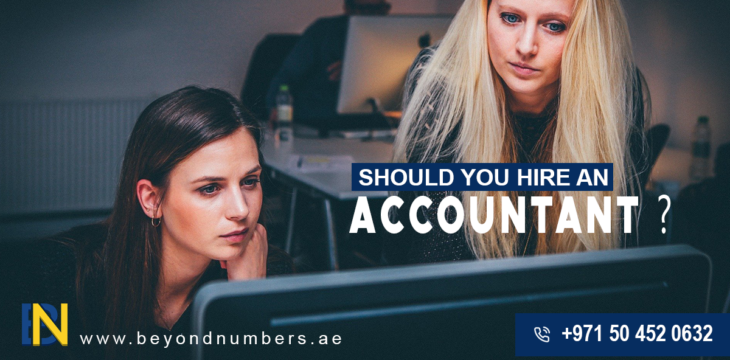 Should-You-Hire-an-Accountant-in-dubai